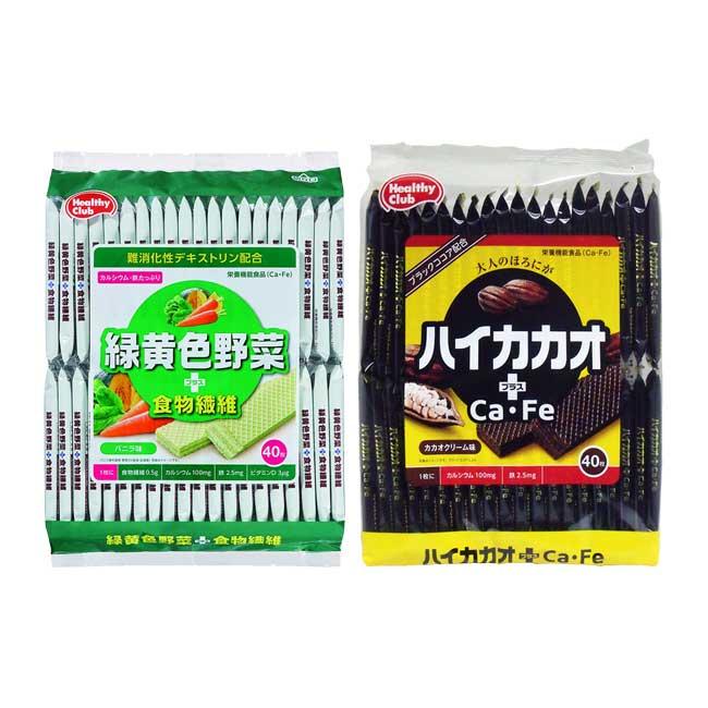 餅乾 日本 Hamada 加鈣威化餅乾 可可 野菜 鹹點 甜點 零食 40入 284g 日本製造進口