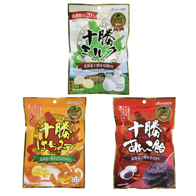 夾心糖 日本 十勝風味夾心糖 牛奶,蜂蜜,紅豆 北海道 糖果 60g/65g/80g 日本製造進口
