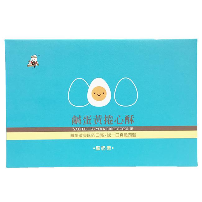 捲心酥 鹹蛋黃風味捲心酥 脆迪酥 下午茶 零嘴 蛋奶素 225g
