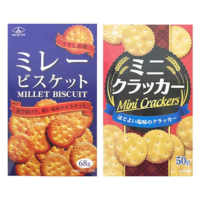圓餅 日本 迷你圓餅 鹽味/重鹽 餅乾 零食 零嘴 68g/50g 日本製造進口