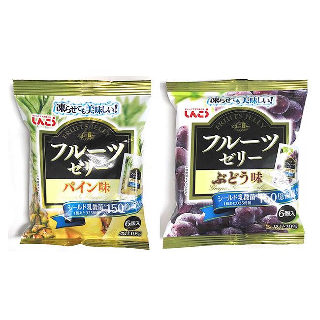 果凍 日本 水果果凍 鳳梨/葡萄 果汁凍 下午茶 甜點 6入/120g 日本製造進口