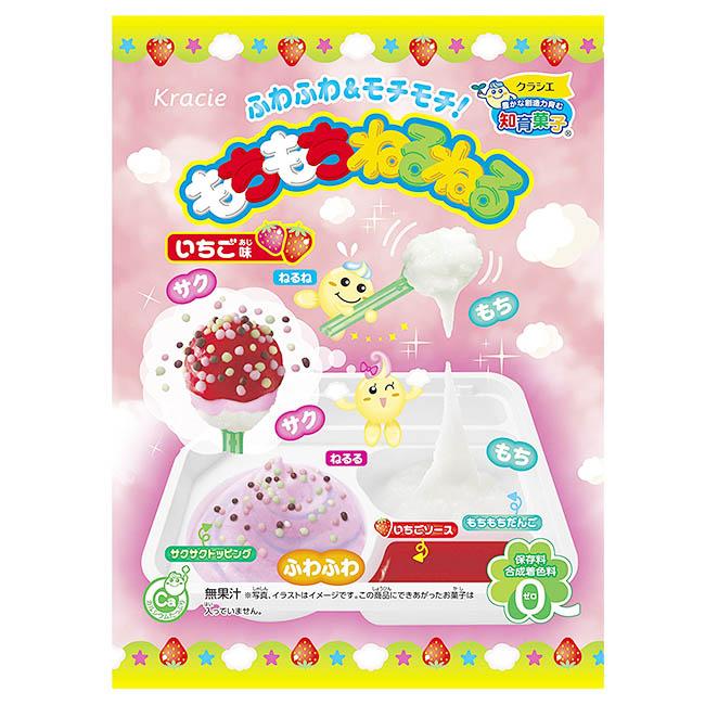糖果 日本 DIY草莓風味棒棒糖 水果 手做 親子育樂 19g 日本製造進口