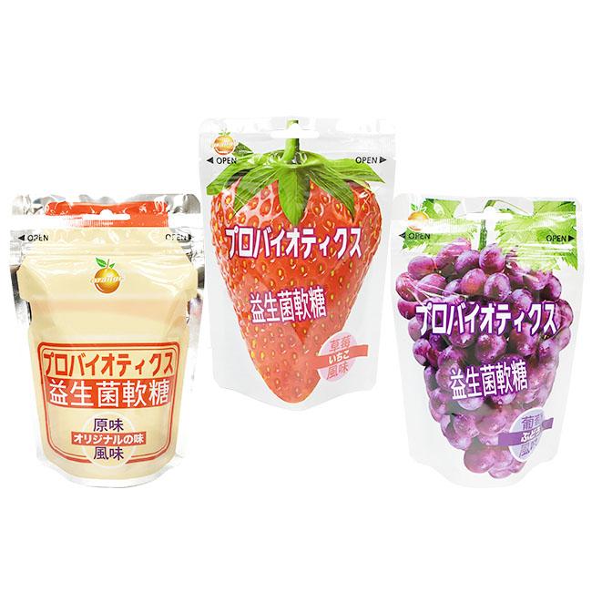 軟糖 益生菌軟糖 原味 草莓 葡萄 乳酸菌 零食 120g