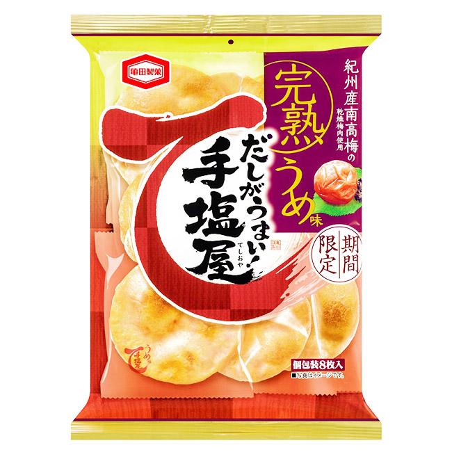 餅乾 日本 龜田製菓 梅味米果 梅子 零食 零嘴 8入/109.6g 日本製造進口