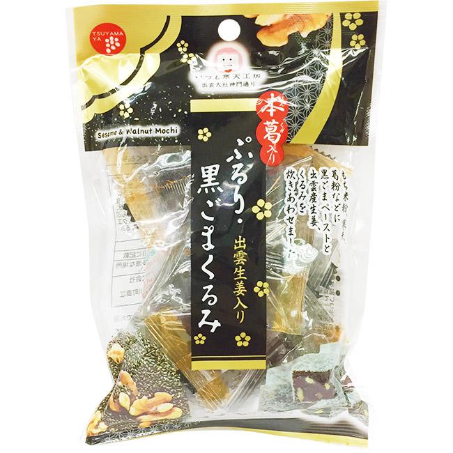 軟果 日本 芝麻軟糖 菓子 70g 日本製造進口