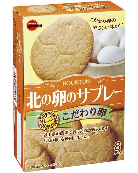 餅乾 日本 Bourbon 雞蛋餅乾 96g 日本製造進口