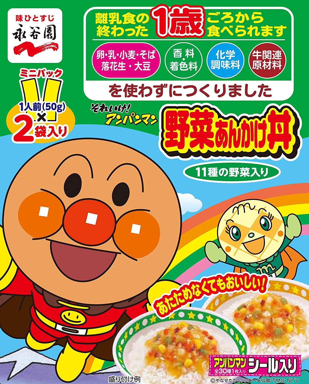 調理包 日本 永谷園 麵包超人野菜丼料 2入 100g 日本製造進口