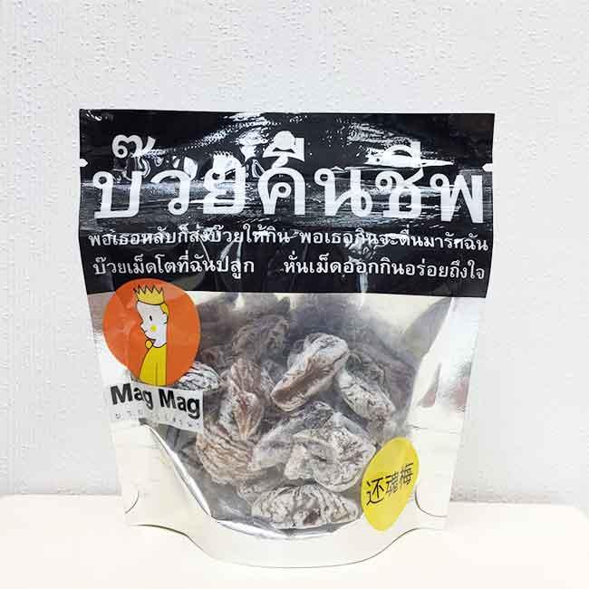 梅糖 泰國 還魂梅糖 50g 泰國製造進口