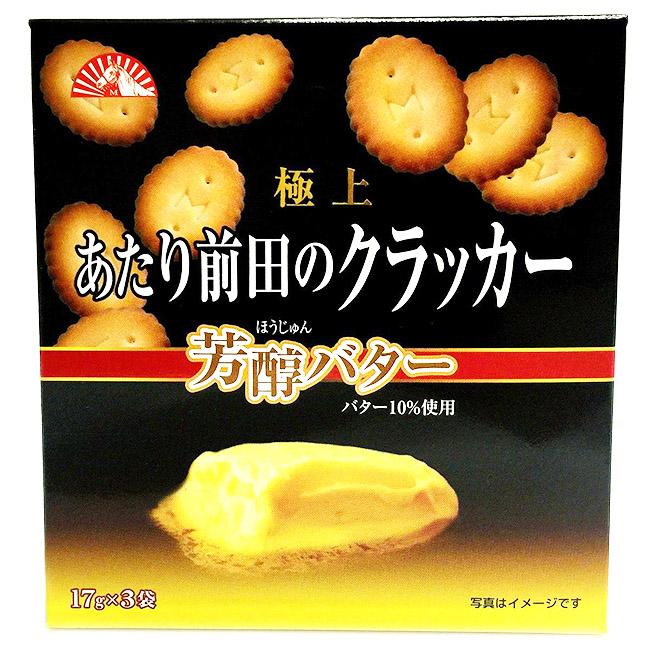 餅乾 前田製果 農後奶油餅 3入/51g 日本製造進口