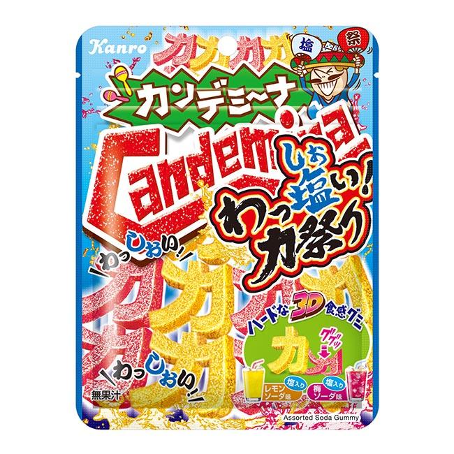 軟糖 甘樂 鹽味造型軟糖 60g 日本製造進口