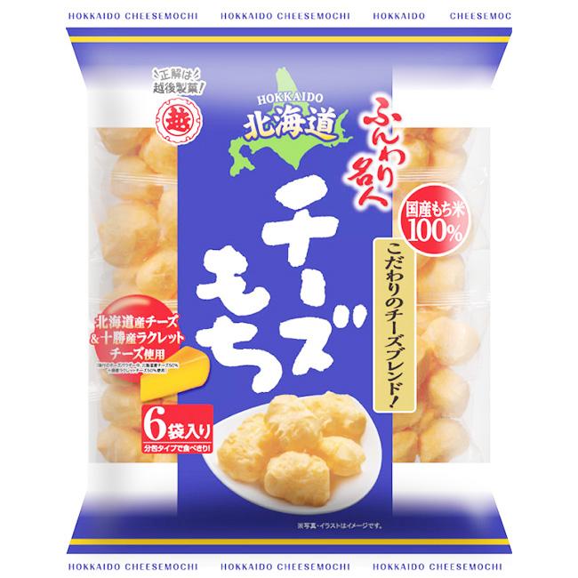 泡芙 越後製果 起士泡芙米果 北海道  66g 日本製造進口