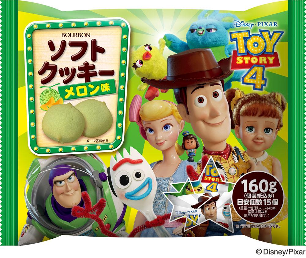 哈密瓜餅乾 日本 BOURBON 玩具總動員4 15入/160g 日本製造進口