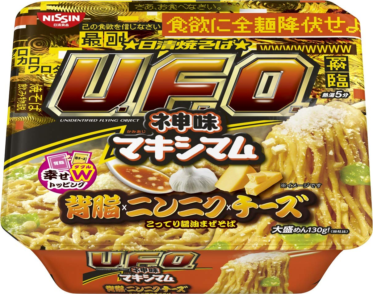 泡麵 日本 日清 大蒜起司風味炒麵 171g 日本製造進口
