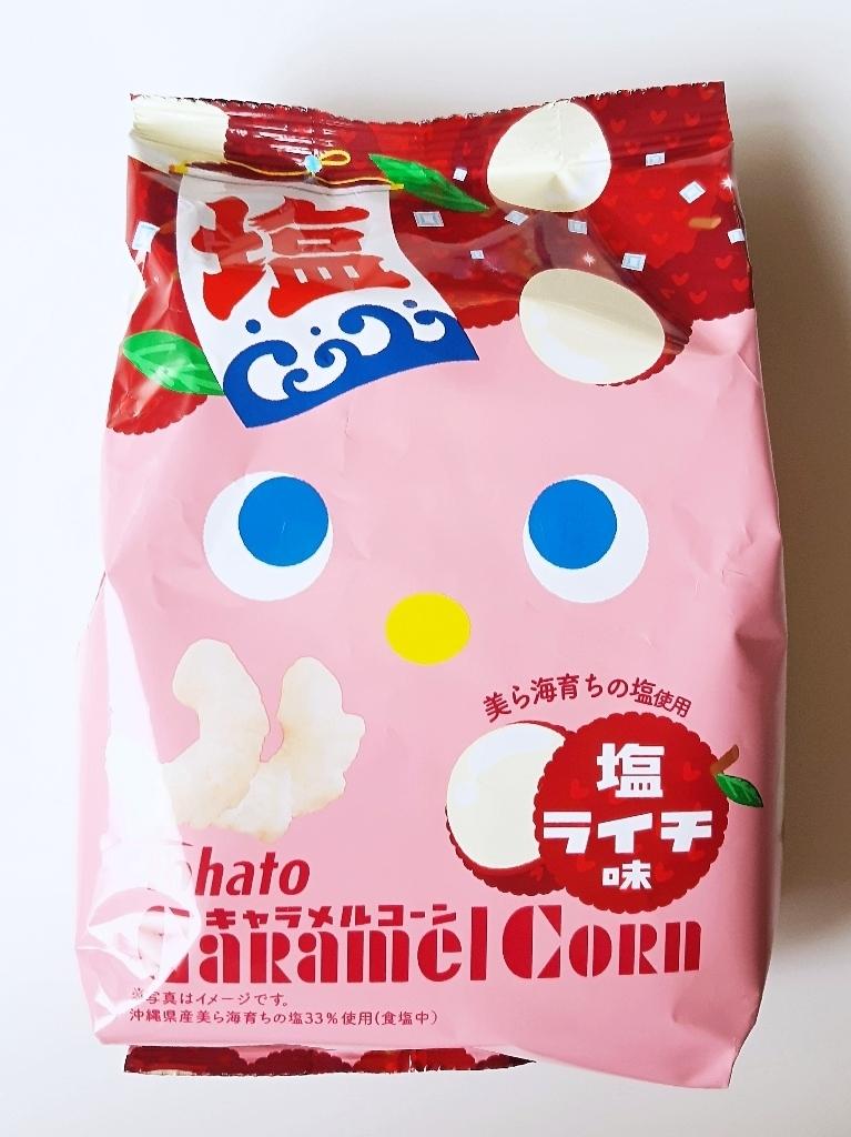 餅乾 日本 焦糖玉米脆果 鹽味荔枝 77g 日本製造進口