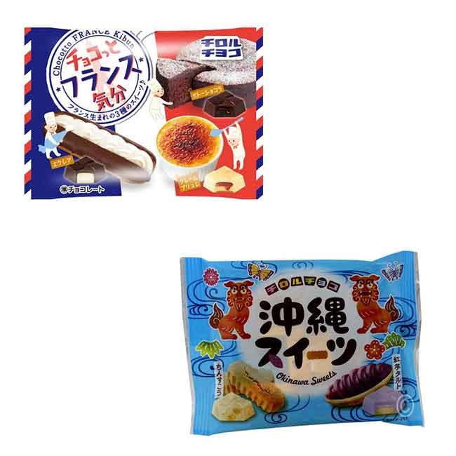 松尾巧克力 法國焦糖 兩款 42.4G 日本製造進口