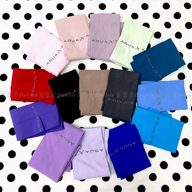 袖套 韓國AQUA.X 防曬涼感袖套 15色 防曬 遮陽 涼感 夏天