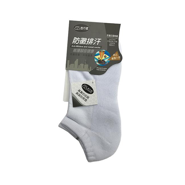 短襪 旅行家 防黴排汗毛巾船型襪 吸濕 排汗 抑菌 消臭 24-27cm