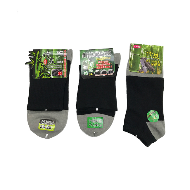 竹炭襪 二分之一襪 寬口襪 船型襪 除臭 奈米竹炭雙色 23-28cm
