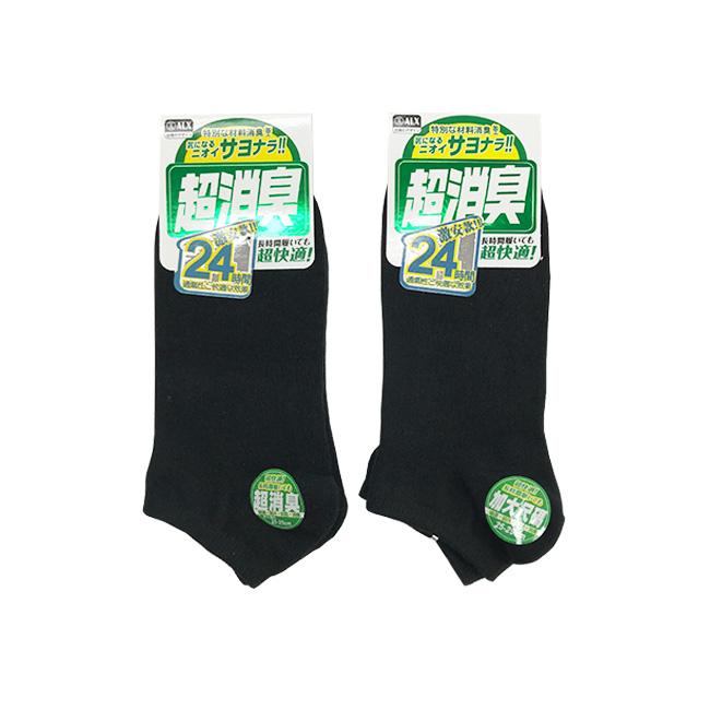 短襪 抗菌消臭船型襪 透氣 除臭 抗菌 20-29cm