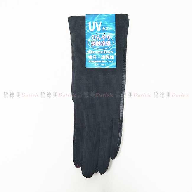 手套 涼感 可觸控 止滑 防曬 抗UV 手機平板 吸汗速乾 抗菌防臭