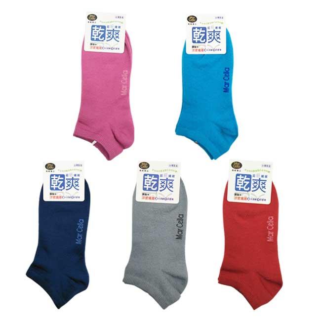 短襪 瑪榭 涼感纖維 柔軟舒爽 乾爽 成人襪 襪子 22-24cm 台灣製
