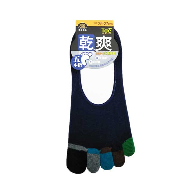 五趾襪 瑪榭 涼感纖維 乾爽 柔軟舒適 隱形襪 襪子 成人襪 25-27cm 台灣製