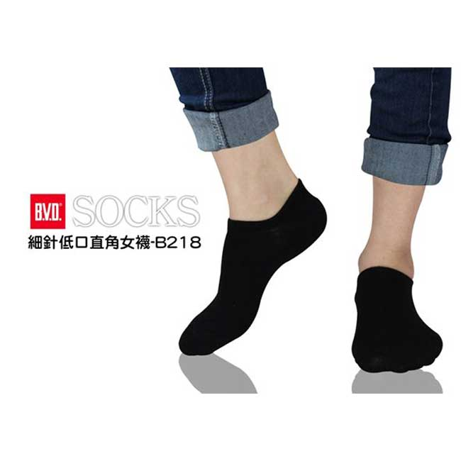 短襪 B.V.D 細針 柔軟舒適 直角 低口襪 襪子 成人襪 22-25cm 24-26cm 台灣製