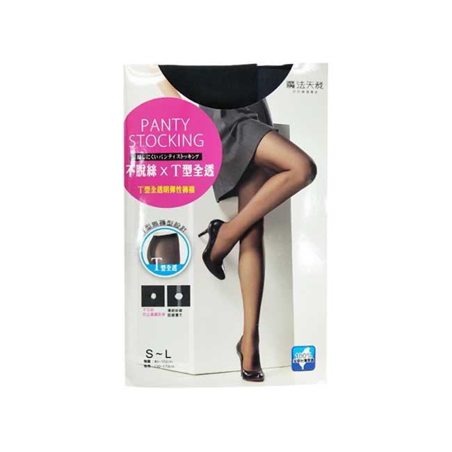 絲襪 魔法天裁 T型全透明彈性褲襪 黑色 不脫絲 不勾紗 舒適透氣不緊繃 S~L 台灣製造