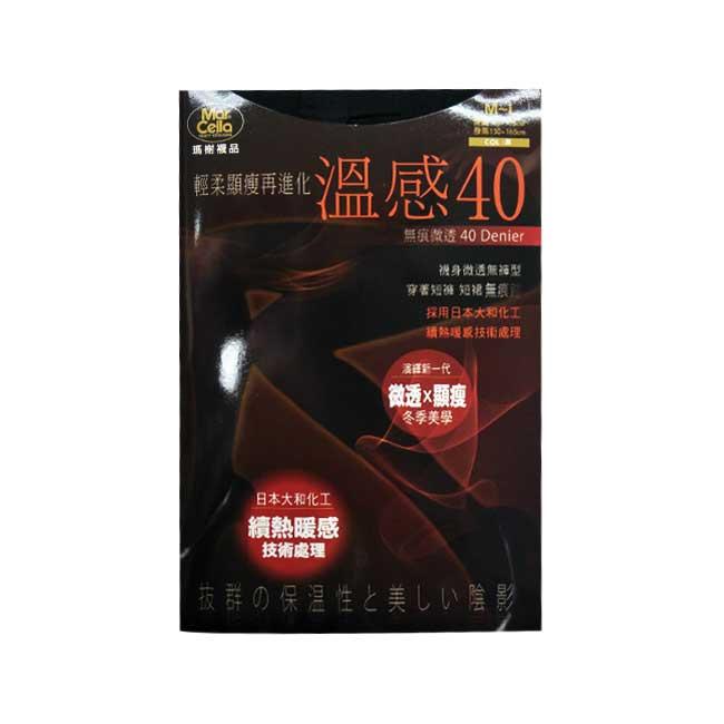 絲襪 瑪榭 溫感 40丹 無痕 微透無褲型 顯瘦 續熱暖感 M~L 台灣製造