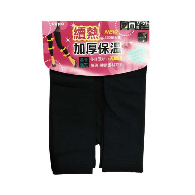 刷毛內搭褲 COPO 九分褲 天鵝絨 續熱 加厚保溫 舒適觸感 M~XL