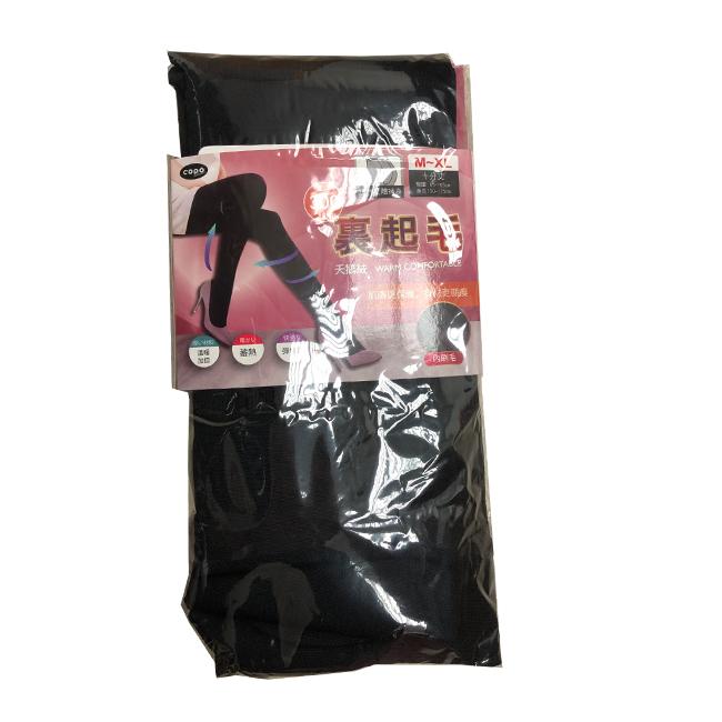 刷毛褲襪 COPO 天鵝絨 續熱 加厚保溫 舒適觸感 加檔處理 保暖 M~XL
