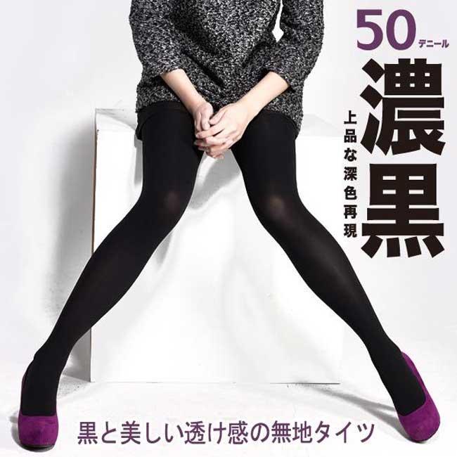 褲襪 瑪榭 50丹 立體褲叉 原抽黑紗 透氣舒適 彈性紗 貼身不緊繃 M~L 台灣製造
