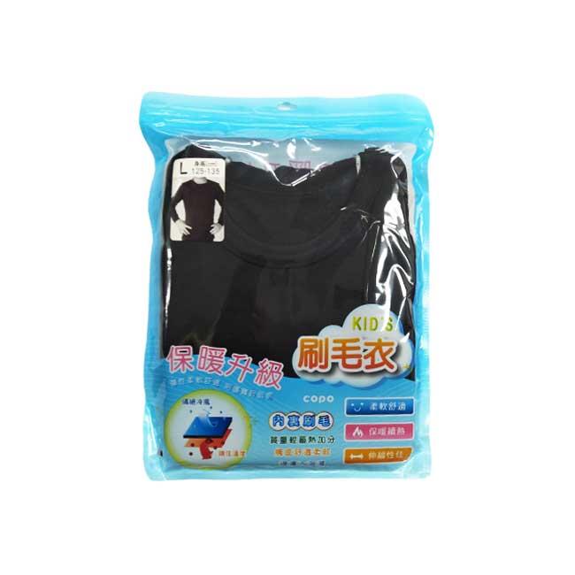 發熱衣 COPO 兒童 圓領刷毛衣 保暖 伸縮彈性 發熱續暖 舒適 L XL