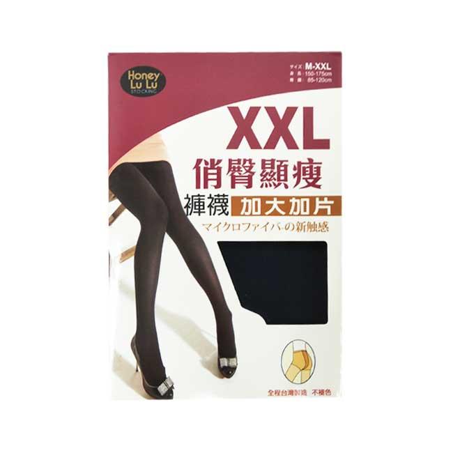褲襪 HoneyLuLu 哈妮露露 翹臀顯瘦 舒適好穿 彈性佳 加大 M-XXL 台灣製造