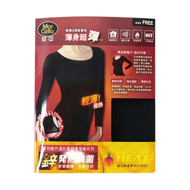 發熱衣 瑪榭 輕薄發熱 保暖舒適 彈性佳 環保耐洗 抗菌除臭 台灣製造