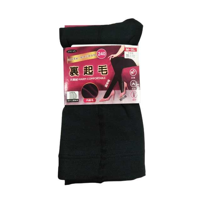 褲襪 ANUAN 內刷毛 天鵝絨 抗寒保暖 續熱 顯瘦 彈性柔軟 M-XL 台灣製造