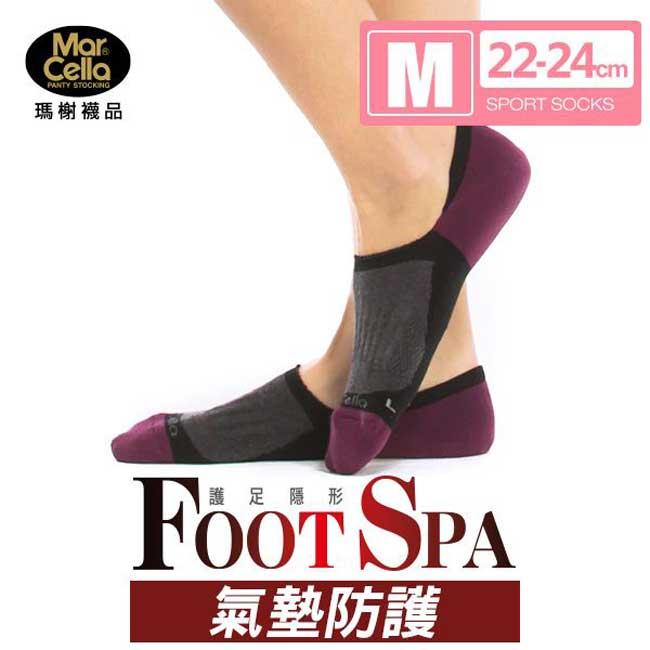 22-24cm 短襪 瑪榭 氣墊襪 減輕壓力 足弓加強 後跟止滑 透氣 成人襪