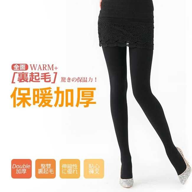 褲襪 瑪榭 裏起毛 內刷毛 加厚 保暖 柔軟舒適 透氣服貼 M-L 台灣製造