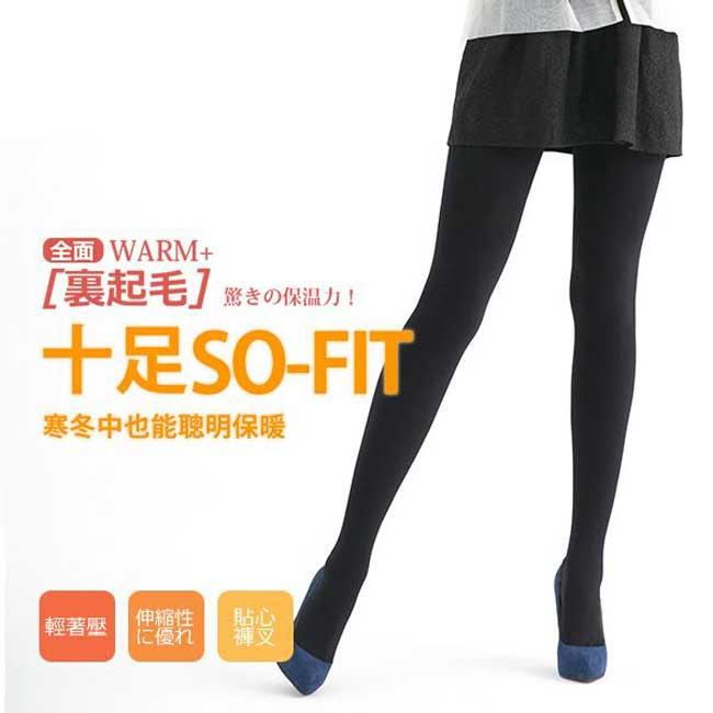 褲襪 瑪榭 裏起毛 內刷毛 足部輕薄 服貼保暖 顯瘦修身 M-L 台灣製造