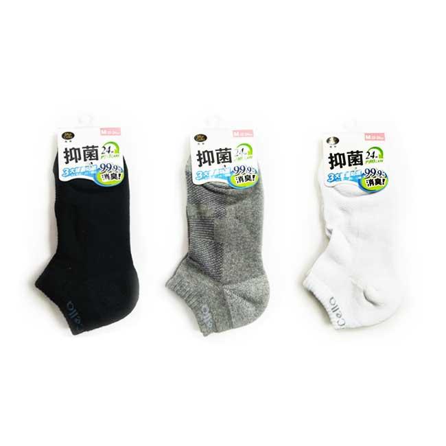 22-24cm 短襪 瑪榭 抑菌消臭 超彈氣墊 黑 白 淺灰 船型襪 成人襪 襪子