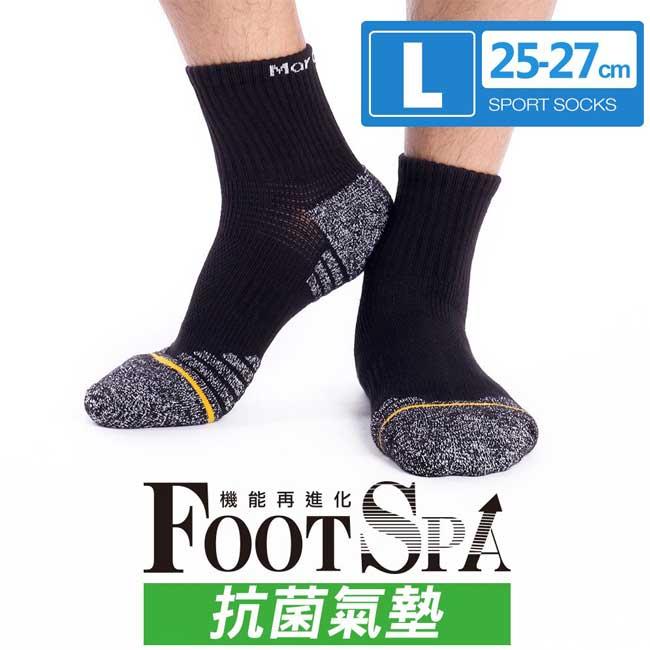 25-27cm 襪子 瑪榭 抗菌除臭 足弓加強 氣墊襪 二分之一襪 中長襪 襪子