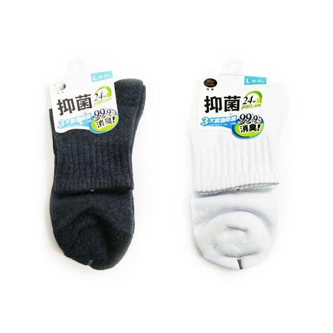 25-27cm 襪子 瑪榭 抑菌消臭 環保 舒適耐穿 二分之一襪 中筒襪 襪子