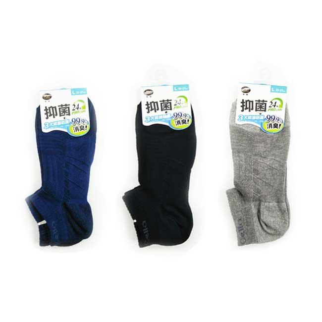 25-27cm 短襪 瑪榭 抗菌除臭 機能 機能足弓 黑 藍 灰 低筒襪 襪子