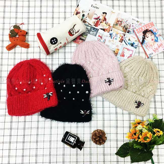 毛帽 交錯編織 珍珠 閃亮 寶石蜻蜓 內刷毛 紅 黑 粉 米 毛線帽 帽子
