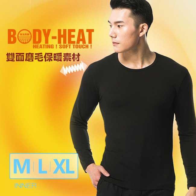發熱衣 瑪榭 男用磨毛保暖衣 保暖禦寒 透氣 彈性伸縮 衛生衣 M L