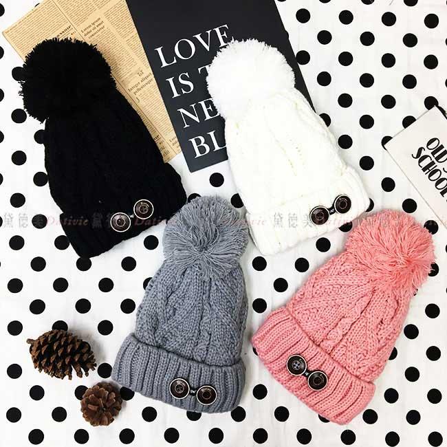 毛帽 鈕扣 眼睛造型 可愛 毛球 黑 白 灰 粉 百搭 內刷毛 毛線帽 帽子