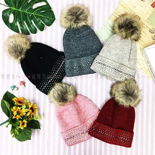 毛帽 貼鑽 點綴 大毛球 黑 灰 米 粉 紅 百搭 編織 毛線帽 帽子