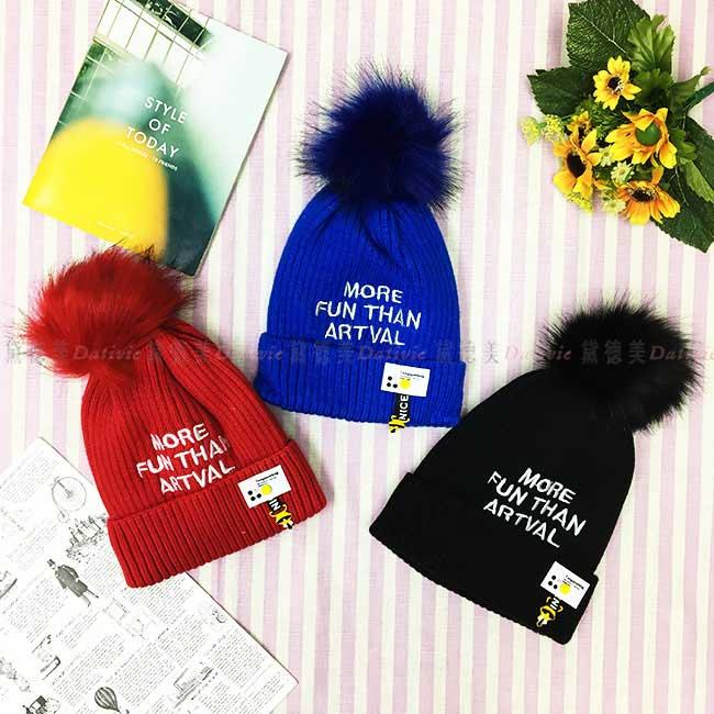 毛帽 英文字母 可愛標籤 毛球 百搭 內刷毛 毛線帽 帽子