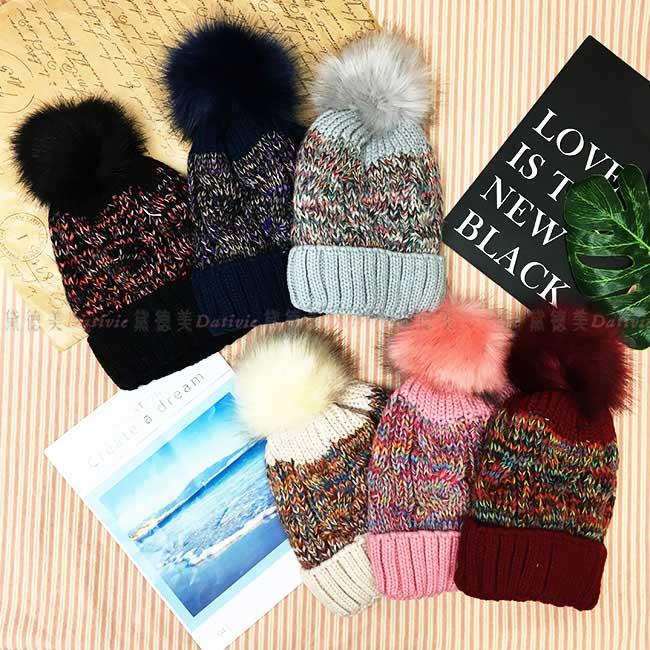 毛帽 混色編織 彩色拼接 毛球 黑 藍 灰 米 粉 紅 百搭 毛線帽 帽子