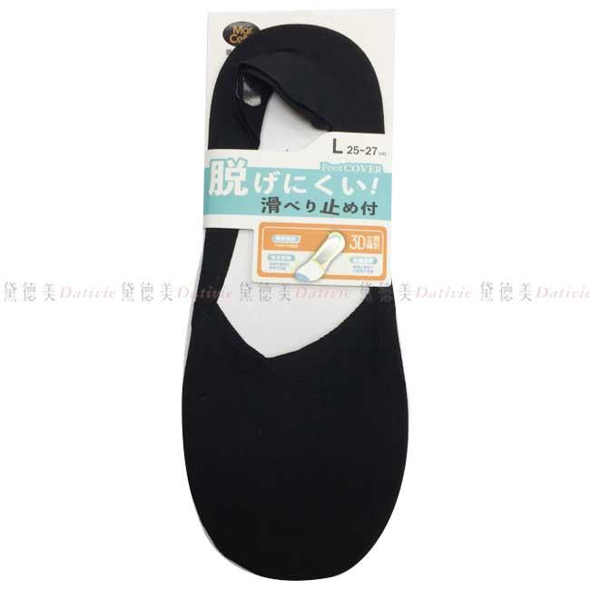 襪子 隱形襪 瑪榭 深口 腳尖 補強 襪套 止滑 瑪榭精品 黑 25~27CM 正版授權
